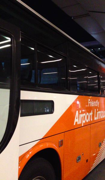 羽田空港から新宿までのリムジンバス