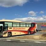 JR高速バス 名神大阪線 超特急11号にのって名古屋→大阪を移動した感想