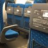 月曜日朝8:33発の新大阪行きひかり505号の自由席の混み具合