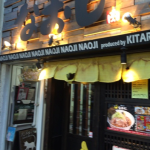 上前津駅近く 肉そば なおじ に行ってきました