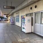 JR東海で忘れ物してから名古屋駅の忘れ物受け取りセンター(忘れ物承り所)に取りに行くまで