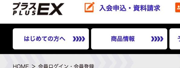 解約 カード 三井 住友