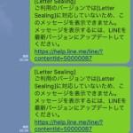 LINEのiPadがLetter Sealingとかいうので中身が見れなくなったときの対処法