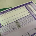 NISAの口座のために定額小為替を購入する