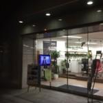 エルゴヒューマンの椅子を試乗するために「ガーデンオフィス日本橋ショールーム by OAランド」に行ってきた