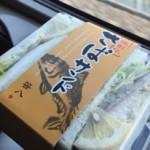 京都駅でサバサンドを買って食べた