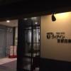 京都のホテルに泊まる ヴィアインホテル 京都四条室町