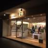 京都唐草屋にて限定風呂敷を購入する