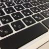 Mac Book Proのキーボードの違和感があり、修理に出した話。