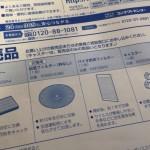 ダイキン DAIKIN MCK70P-Wの大掃除 MCK70P-W