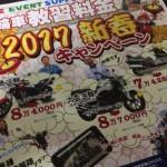 武蔵境自動車教習所で免許をとるか検討中