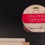 JAL国際線の軽食