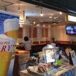 at cafeでAMEXミールクーポン活用@伊丹空港