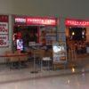 AMEXミールクーポン@伊丹空港で「ピザーラ エキスプレス」のピザセットを食べる