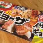 AJINOMOTOの冷凍餃子を購入して食べる