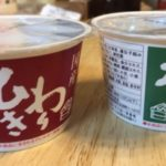 大粒納豆とひきわり納豆を食べる