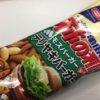 柿の種 x モス テリヤキバーガー