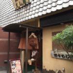 茨木駅にある魚庵すし若でランチを食べる