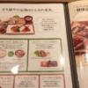 伊丹空港にできた「さち福や」で定食を夕飯にいただく