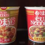 中国で食べるカップ麺@インターコンチネンタル
