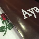 Aya Sushiでカリフォルニアロールを食べる