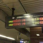 東京駅から成田空港へは成田エクスプレスが楽な気がする