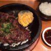 新大阪駅「松屋」で焼肉ランチを食べる