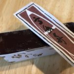岡山で購入するべきお土産「高瀬舟羊羹」と高瀬舟