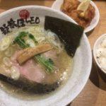 新大阪駅の塩ラーメン「龍旗信LEO 」で塩ラーメンを食べる
