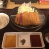 新大阪駅にはいっているかつ膳で夕飯を食べる