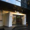 レオパレスホテル名古屋で株主優待券を使って宿泊する