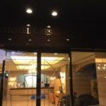 JR茨木のホテルクレスト ディオに泊まった