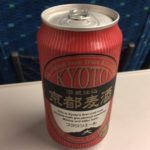 京都麦酒を買って帰る