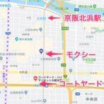 コートヤード・バイ・マリオット大阪本町の宿泊レビュー:1012