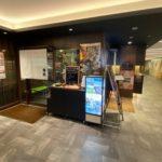 シェラトン都ホテル大阪の地下一階に入ってる「操舵―AYAKAZI― 」で日替わり定食700円を食べる