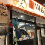 大阪堺本町駅「ふく流ラパス 分家 ワダチ」でラパスを食す