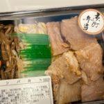 京都駅で購入したビビンバ丼を新幹線でいただく
